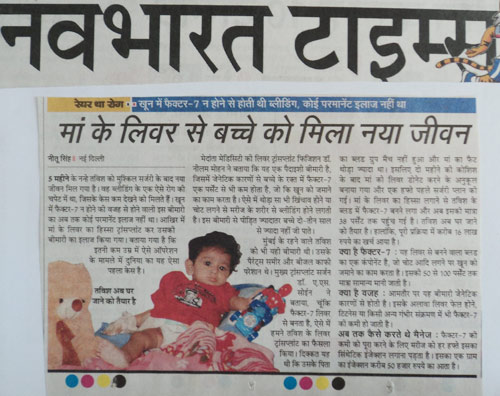 times of india-six month old boy gets mother liver