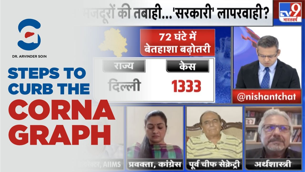 Steps to Curb the Corona Graph - Live on TV9 Bharatvarsh