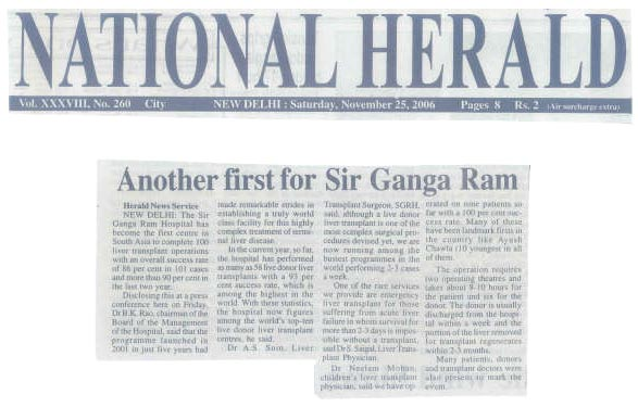 Another First for Sir Ganga Ram