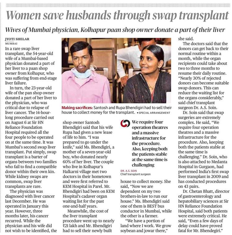 Liver Swap Transplant done at Sir HN Reliance Foundation Hospital
