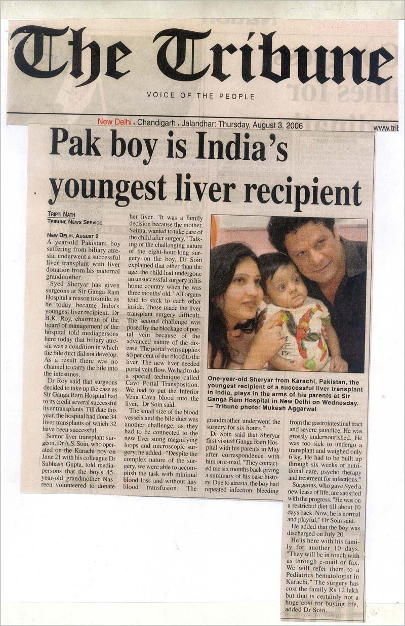 Pak Boy is India's Youngest Liver recipient