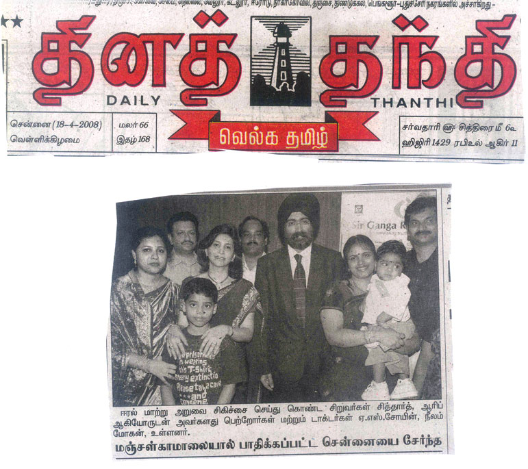Today tamil news paper pdf free download