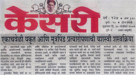 Press Clipping 2