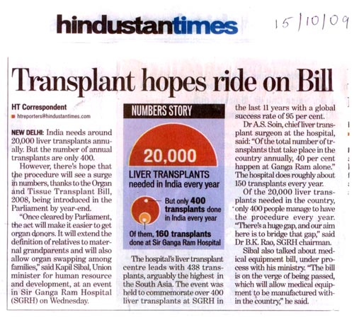 Transplant hopes ride on Bill