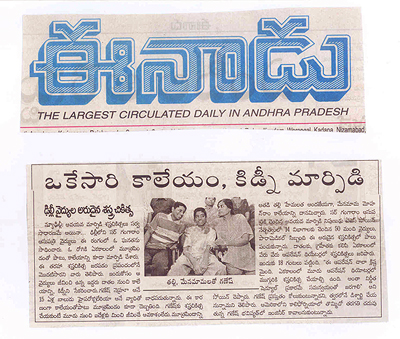 Press Clipping 1